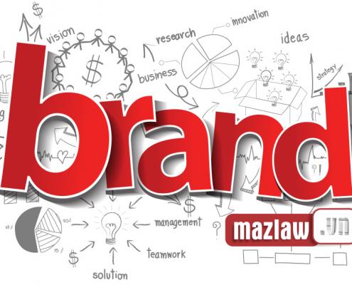 Đăng ký bảo hộ thương hiệu online