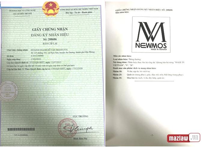 Bản cấp lại Giấy chứng nhận đăng ký nhãn hiệu